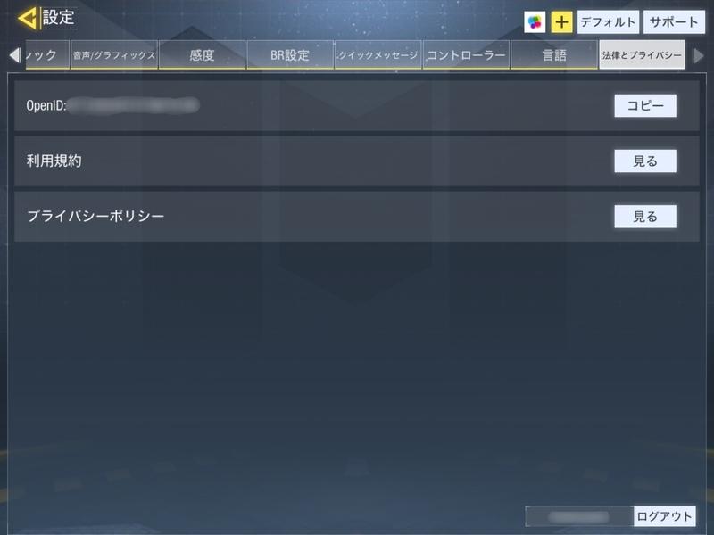 f:id:chobinosuke:20200716194443j:plain