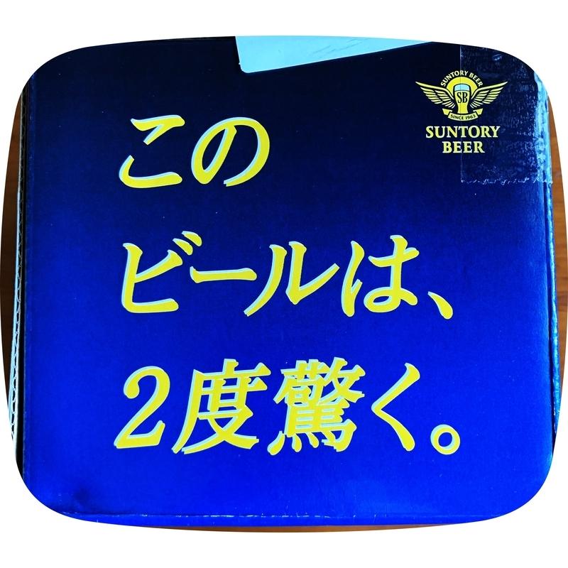 f:id:chobinosuke:20210528154108j:plain