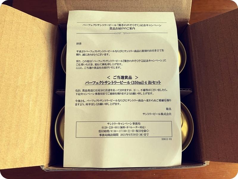 f:id:chobinosuke:20210528154118j:plain