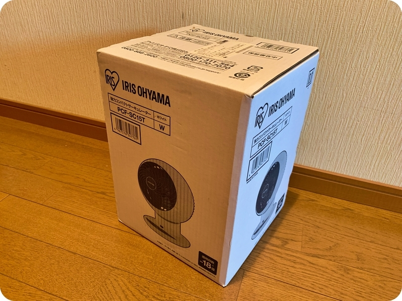 f:id:chobinosuke:20210629161550j:plain