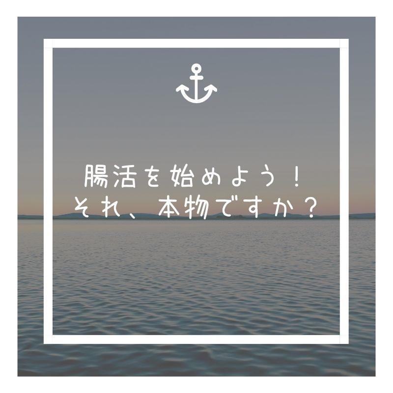 choukatu-1