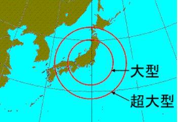 taifuu-1