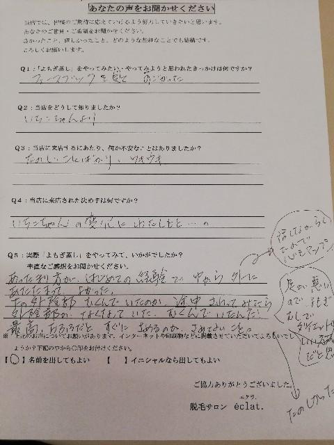 f:id:chobittoyujirou:20191117133511j:image
