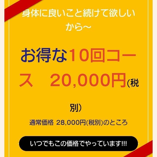 f:id:chobittoyujirou:20200329184120j:image