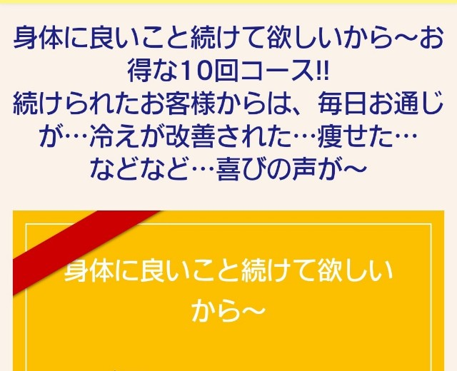 f:id:chobittoyujirou:20200329184152j:image