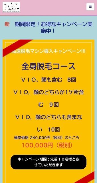 f:id:chobittoyujirou:20200710102644j:image