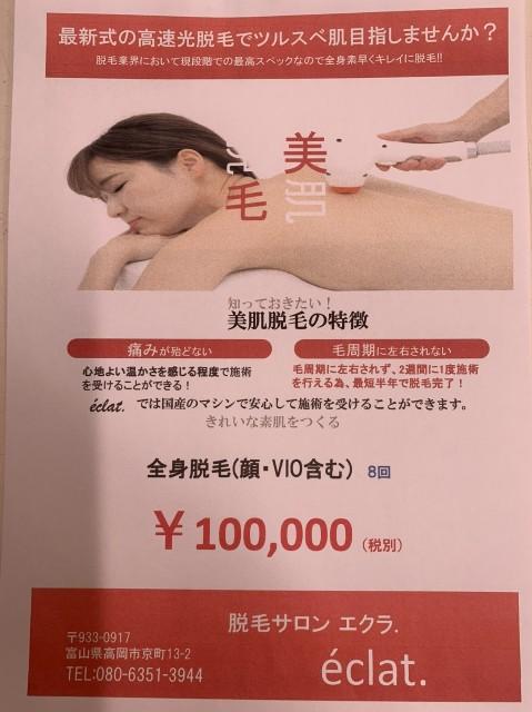 f:id:chobittoyujirou:20201019120657j:image