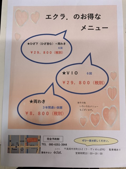 f:id:chobittoyujirou:20201019120711j:image