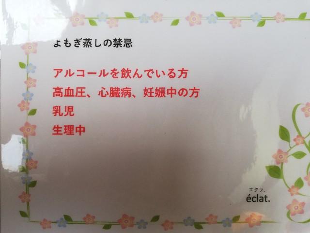 f:id:chobittoyujirou:20210220142311j:image