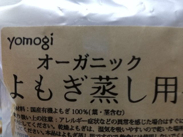 f:id:chobittoyujirou:20210220142328j:image