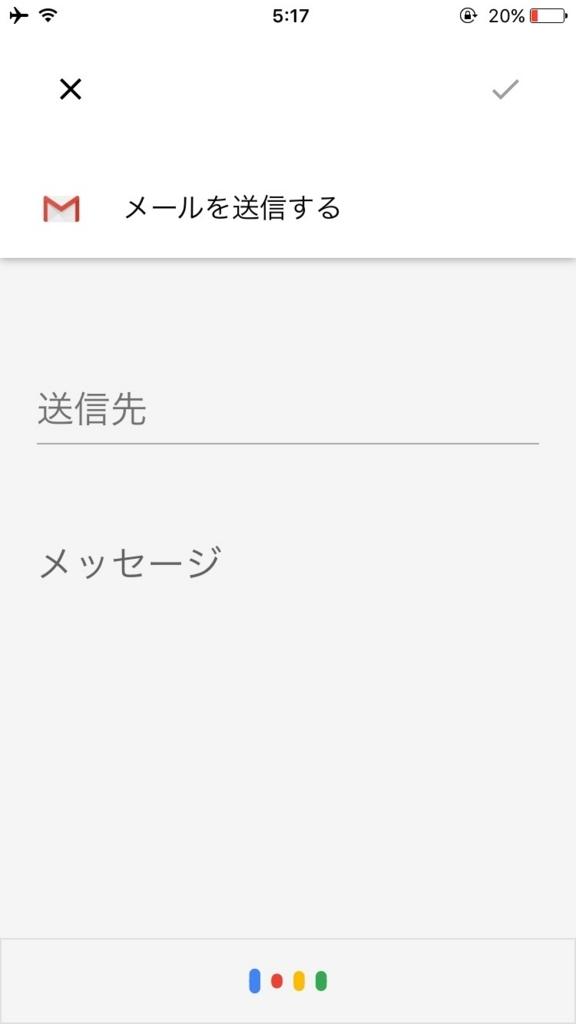 f:id:chobu0415:20170828052921j:plain