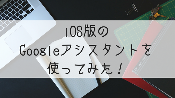 f:id:chobu0415:20170828054320p:plain