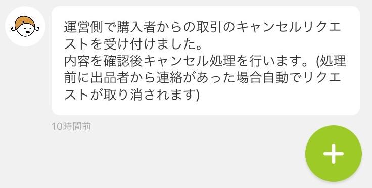 f:id:chobu0415:20170920033010j:plain