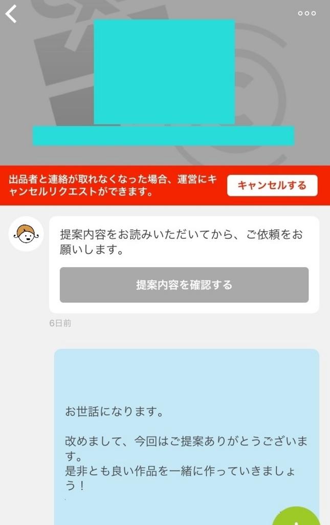 f:id:chobu0415:20170920033042j:plain