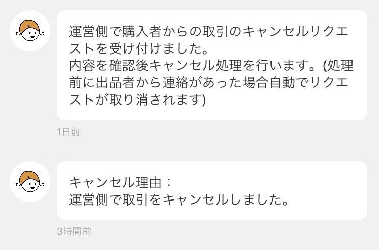 f:id:chobu0415:20170920033651j:plain