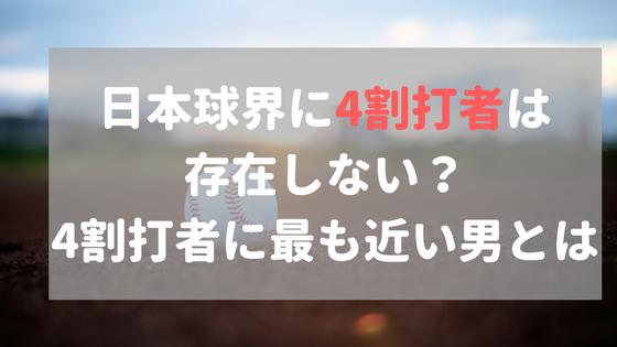 f:id:chobu0415:20171117174858p:plain