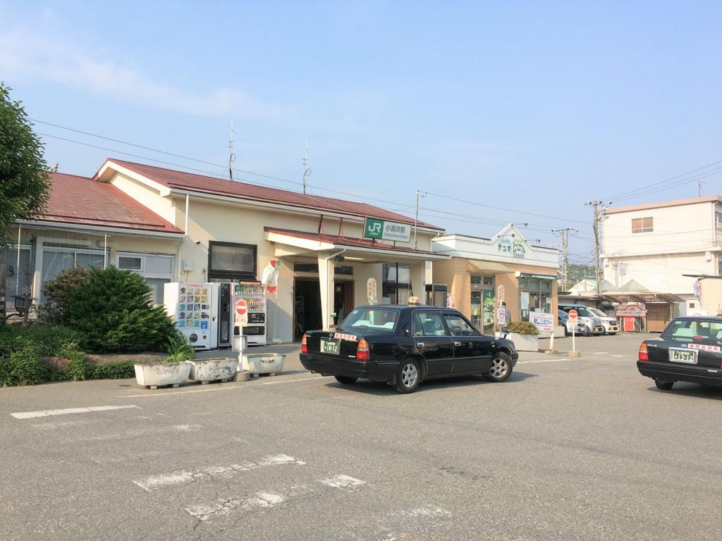 JR中央線・小淵沢駅前