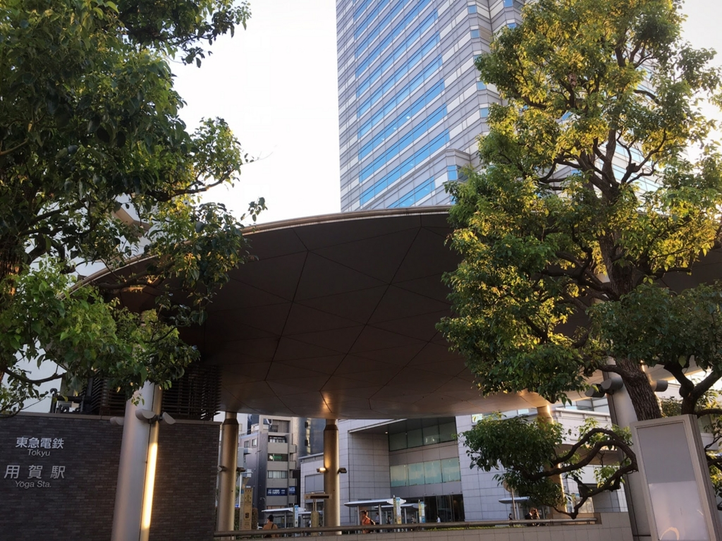 東急田園都市線・用賀駅前
