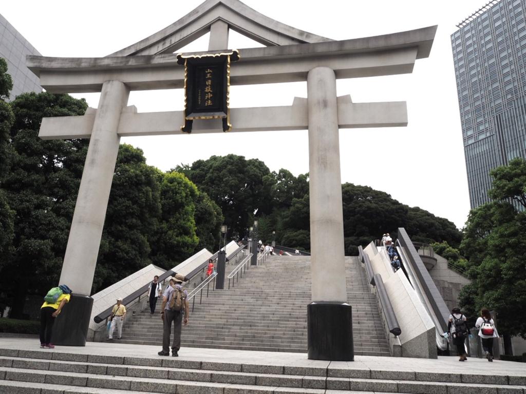 日枝神社山王鳥居(大鳥居)