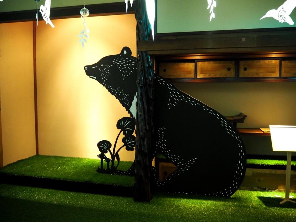 頂上の間・早川鉄兵さんの展示「伊吹の森」