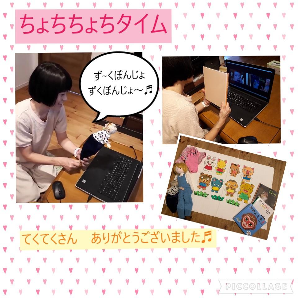 f:id:chochichochi:20201014143147j:plain
