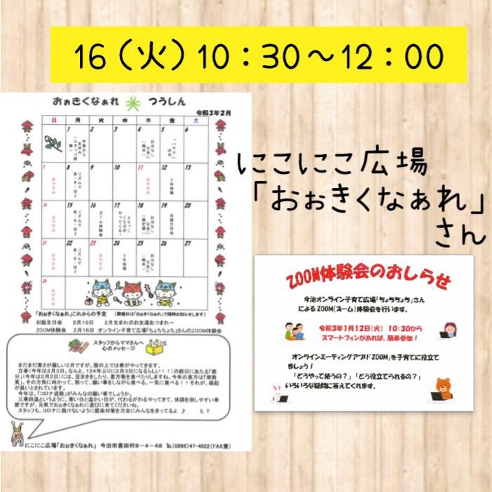 f:id:chochichochi:20210214211233j:plain