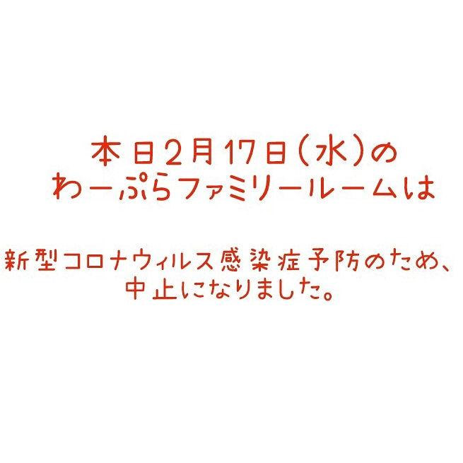 f:id:chochichochi:20210217095834j:plain