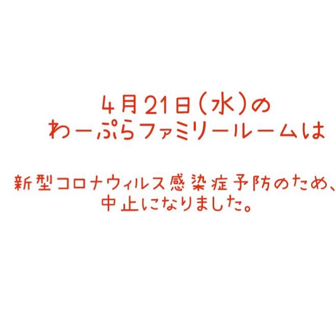 f:id:chochichochi:20210415131548j:plain
