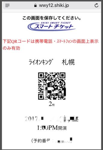 f:id:chochopolix:20180112005025p:plain