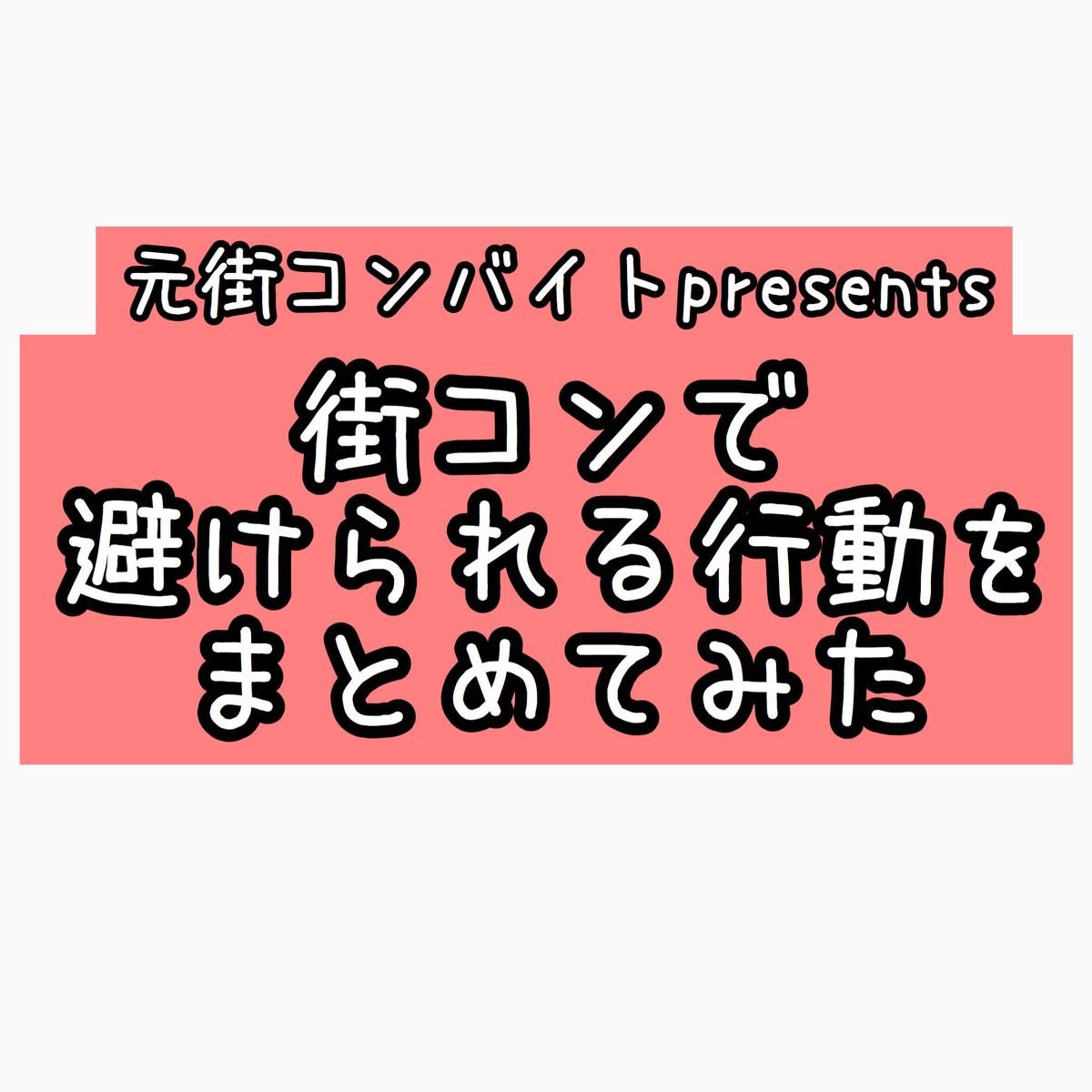 f:id:chochosandayo:20191121154634j:plain