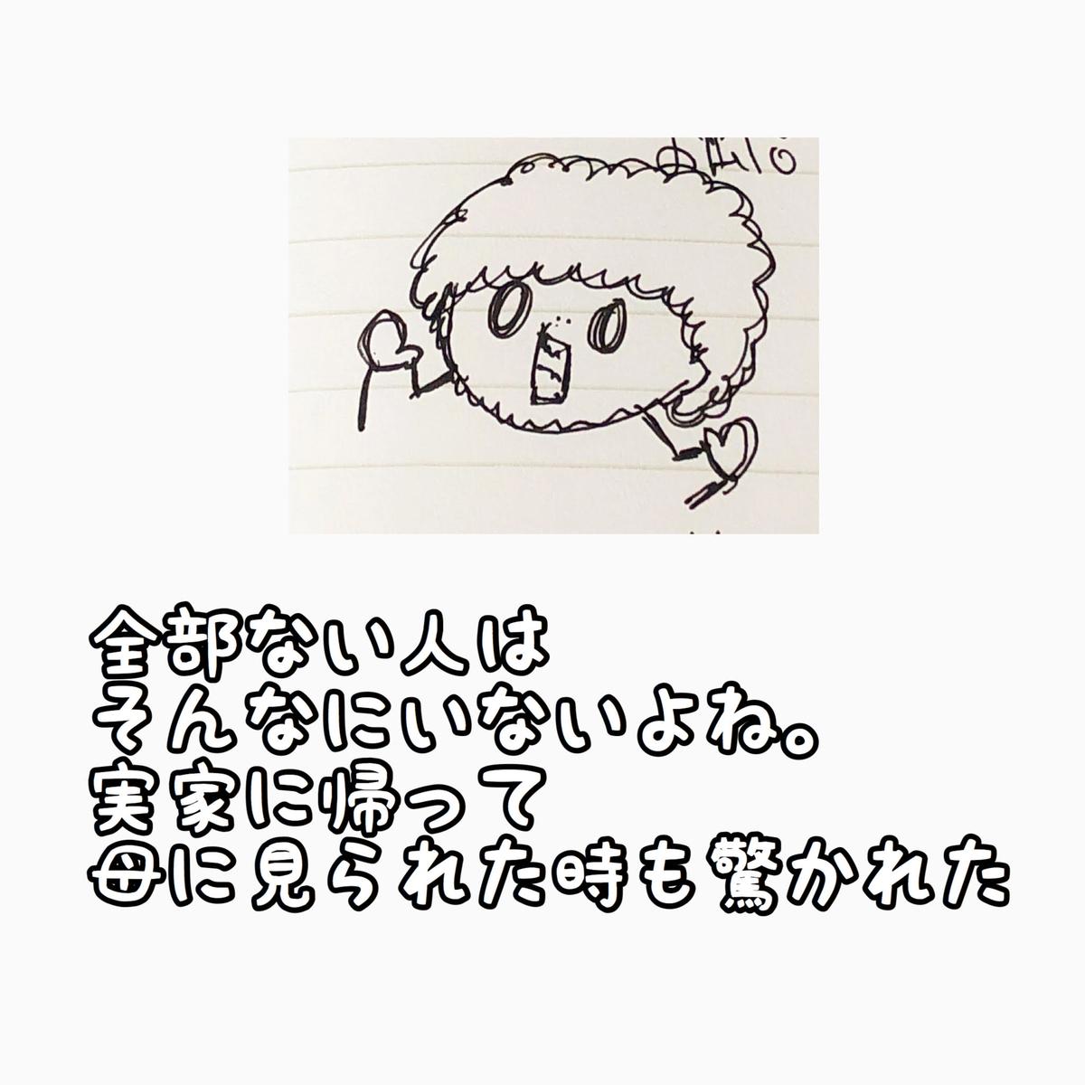 f:id:chochosandayo:20191205111254j:plain