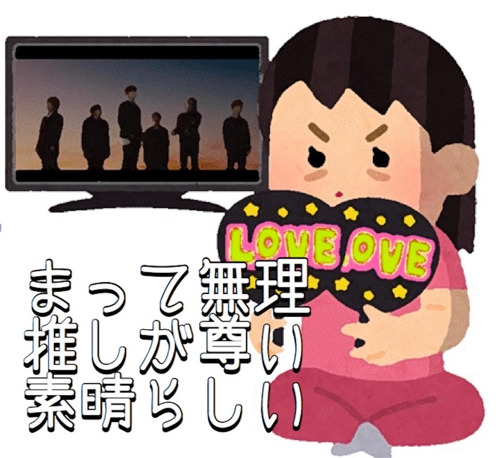 f:id:chochosandayo:20200126201211j:image