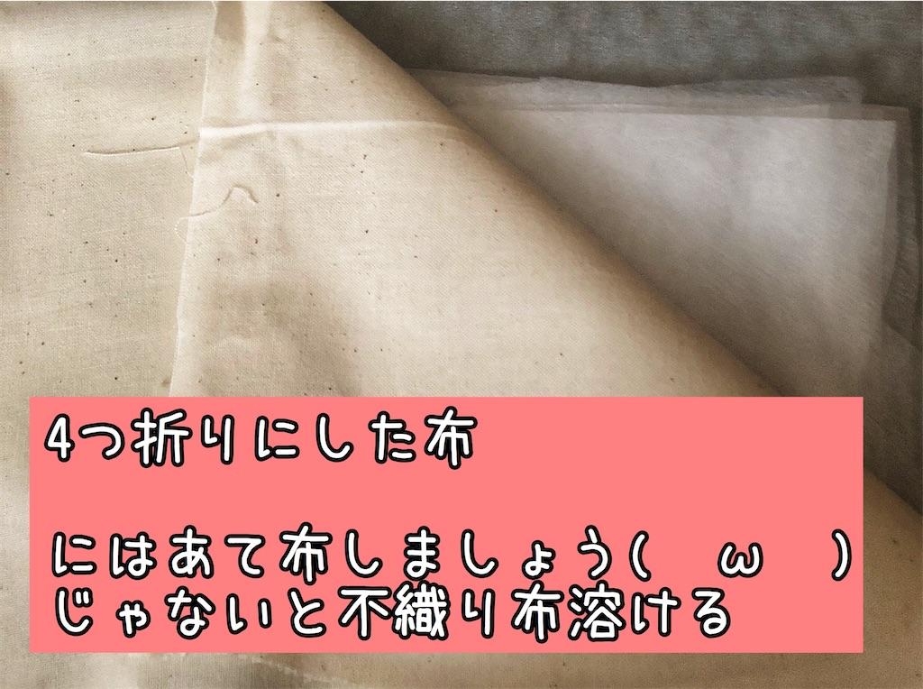 f:id:chochosandayo:20200306234208j:image