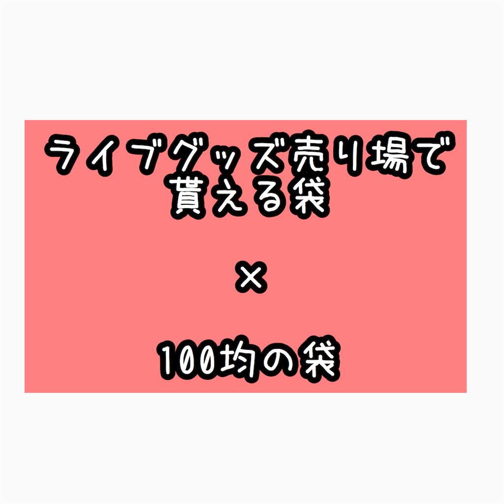 f:id:chochosandayo:20200423214350p:image