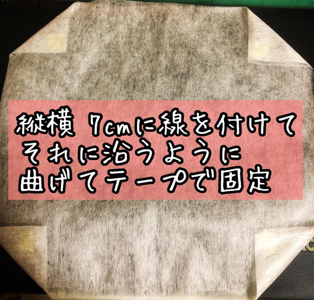 f:id:chochosandayo:20200425235857p:image