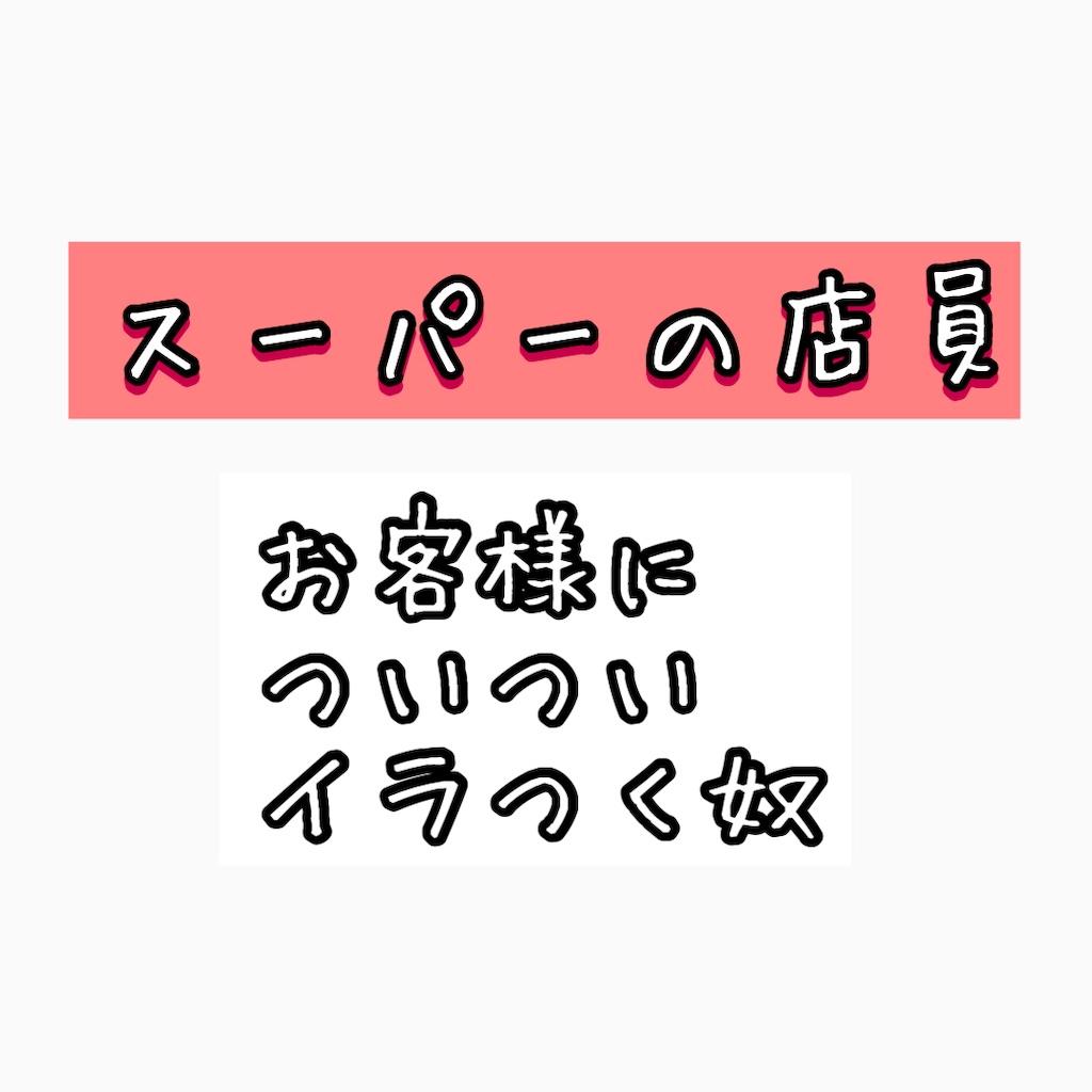 f:id:chochosandayo:20200927004029j:image