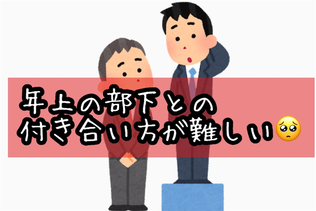 f:id:chochosandayo:20200928113452j:image