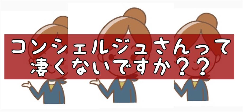 f:id:chochosandayo:20201011114112j:image