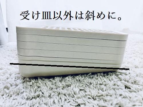 f:id:choco116choco:20201107085321j:plain