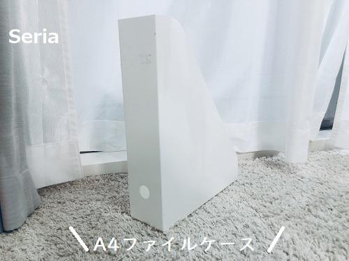 f:id:choco116choco:20201203093928j:plain
