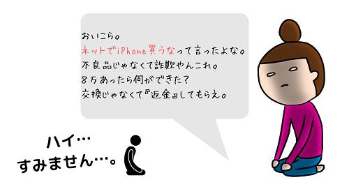 f:id:choco116choco:20210218104142p:plain