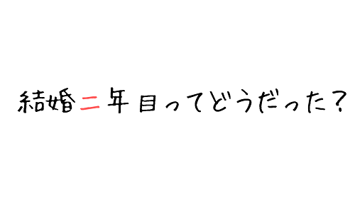 f:id:choco116choco:20210303112536p:plain