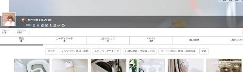 f:id:choco116choco:20210531123357j:plain