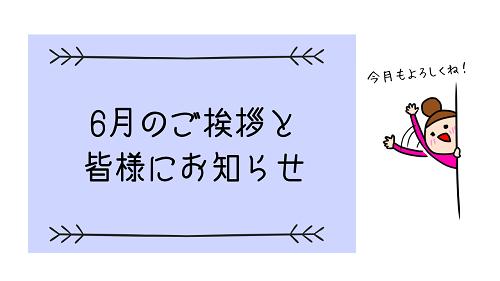 f:id:choco116choco:20210531125023p:plain