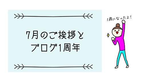f:id:choco116choco:20210701103954j:plain