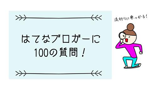 f:id:choco116choco:20210715085839p:plain