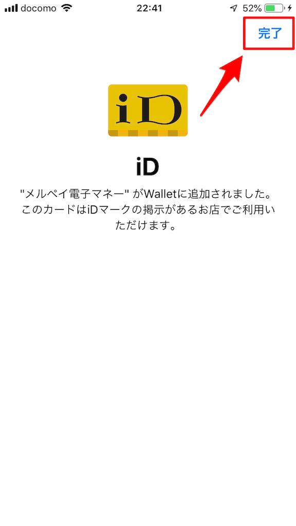 f:id:chocoIate:20190213231858p:image