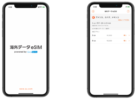 au、日本初となるiPhone向け「eSIM」サービスを発表