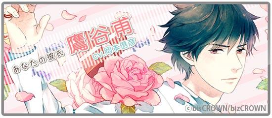 f:id:choco_wasabi:20141222140526j:plain