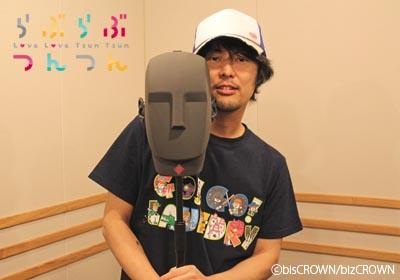 f:id:choco_wasabi:20150703141307j:plain